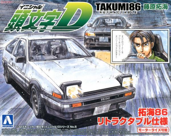 Aoshima Initial D Toyota Trueno Kit 1 32 Aoshima