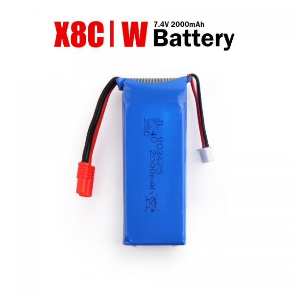 SYMA X8 SPARE BATTERY