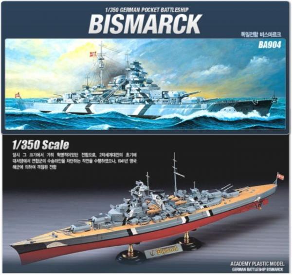 ACADEMY BISMARK 1/350 | SHIPS | ACADEMY | Plastic Kits