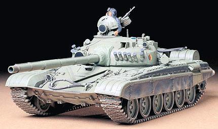 Tamiya T72 M1 1 35 Military Vehicles 1 35 Scale Tamiya